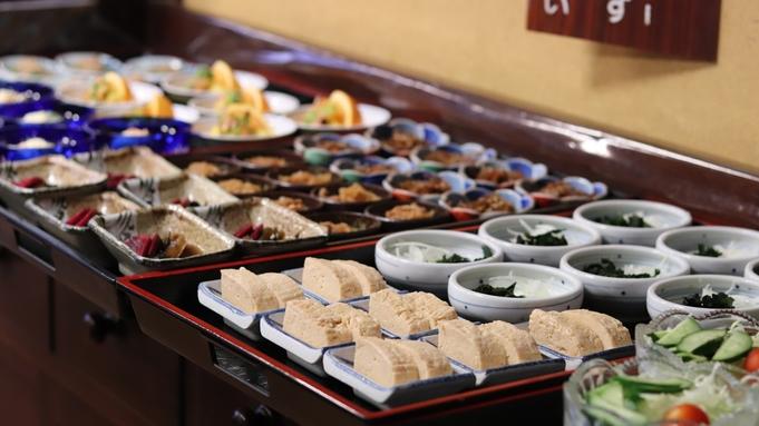 【1泊朝食】1日の始まりは健康的な朝食から! お腹いっぱい美味しい朝ごはん <駐車場無料>