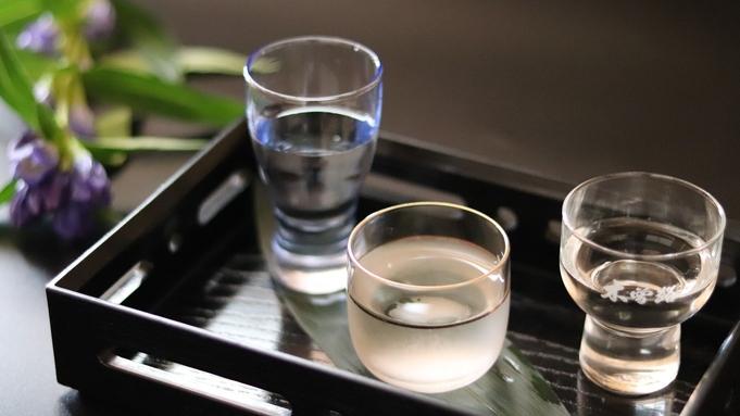【秋冬旅セール】地酒3種飲み比べ♪利き酒セットとおつまみ付〈地紛100%手打ち蕎麦×旬の会席料理〉