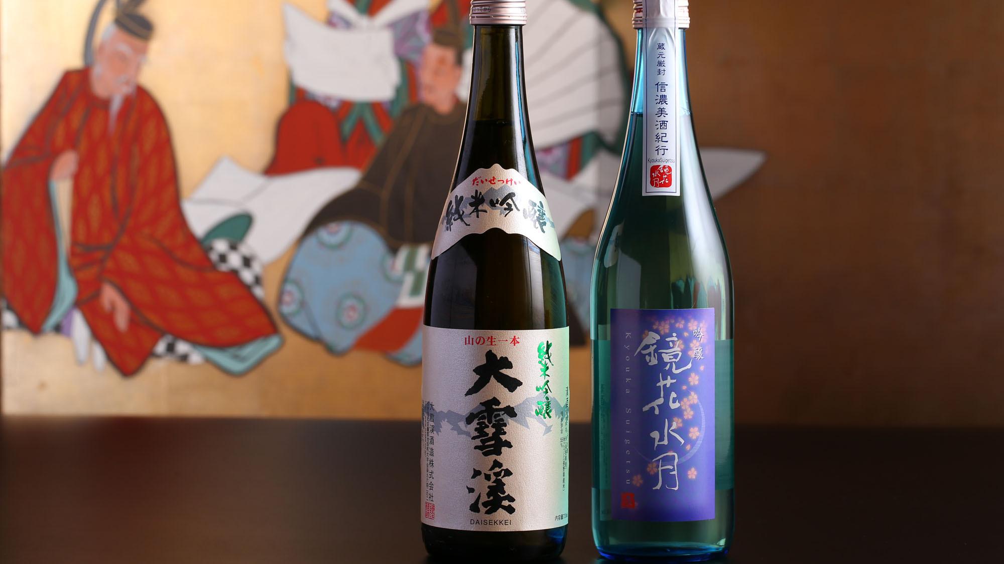 ■信州の地酒「純米吟醸 大雪渓」「鏡花水月」