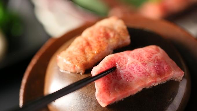【組数限定 松茸基本会席コース】<松茸料理全5品>秋の味覚到来!香り豊かな地元産松茸を味わう