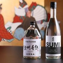 ■信州の蕎麦焼酎「信州夢想」粕取り焼酎「SUMI」