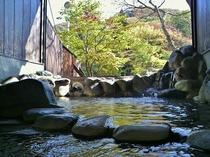 【貸切露天風呂】「大谷川」紅葉シーズン