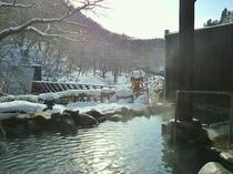 【露天風呂「大谷川」女性用】冬シーズン