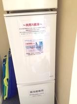 一階エントランスに共用の冷蔵庫をご用意してございます。