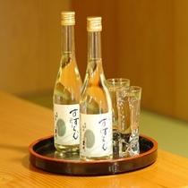 オリジナル地酒