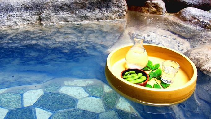 <素泊まり>お部屋で温泉三昧!プライベート感のある離れで湯ったりと♪(露天風呂付・離れの和洋室)