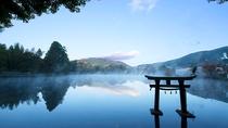 ・湯布院の代表的な景勝地「金鱗湖」