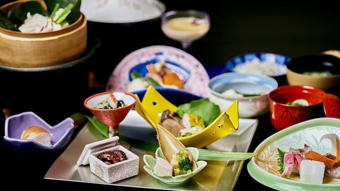 〜基本会席+アワビ〜【風仙会席 夕食:半個室確約】『アワビしゃぶ×鯛しゃぶ』で、いつもより少し贅沢に