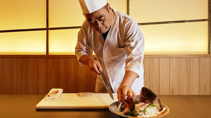 〜極み〜【-雅仙会席- 夕食:半個室確約】 地元食材の贅を極めた特別会席『アワビ×県産牛』
