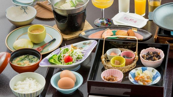 ■1泊朝食■ <当日21時までチェックインOK◎> 自慢の朝食で、爽やかな朝のスタート