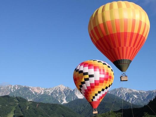 New!熱気球で空から北アルプスを満喫!1泊2食付♪