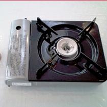 カレー等の自炊の時に大活躍!カセットコンロの貸出もございます。1台315円です。