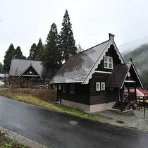 *【外観(Villa)】山々に囲まれたvillaは別荘気分でご利用いただけます。目の前にはBBQ広場