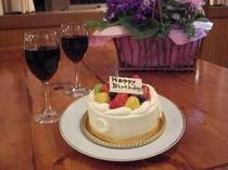 記念日プランプチホールケーキ