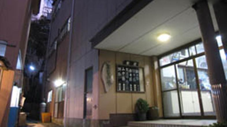 あたらしや旅館<福井県>