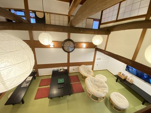 【楽天限定】お日にち限定 由布院で5つの無料プライベート空間・貸切温泉風呂を満喫!◆部屋朝食付