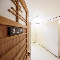 二階共同男性トイレ