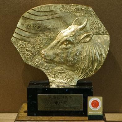 【最高級の和牛を】A5ランク『神戸牛』ヘレステーキ付き絶品会席コースをお食事処で堪能