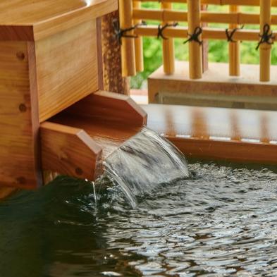 【素泊まり】美術館のような宿で「金泉」「銀泉」二種類の湯を堪能
