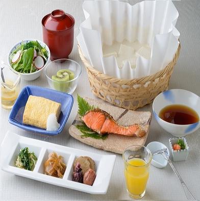 【1泊朝食付き】引き上げ湯葉の朝ご飯と金泉にごり湯でゆったりいいな