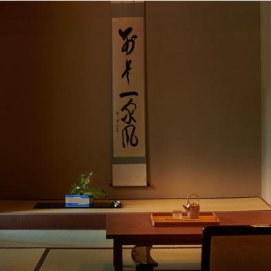 【8月】鱧の湯引きなど、夏の味覚に神戸牛ステーキを加えたお料理コース〈特選懐石〉