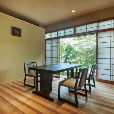 【料亭『遊山』NewOpen】個室食事処で味わう神戸牛と季節のお料理〈特選懐石〉