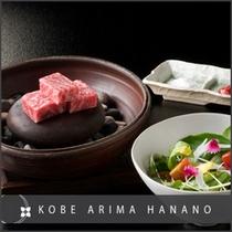 ★当館の自慢の「旬菜会席」に石焼ステーキをお付けしたボリューム満点のコースです。