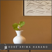 熊谷草、絵は、韓国の美術家、リーウーハン