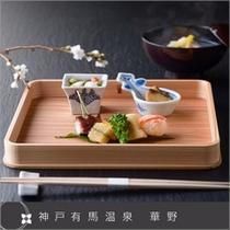 料理 前菜イメージ