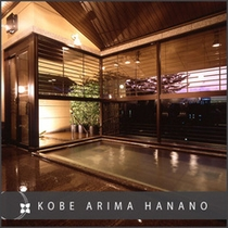 六甲山景が一望できる内湯と、金泉露天風呂