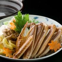 【冬プラン】浜坂産の松葉蟹をかにすき鍋でお支度いたします。