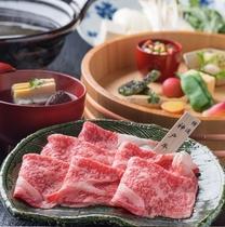 神戸牛しゃぶしゃぶ付き旬菜会席