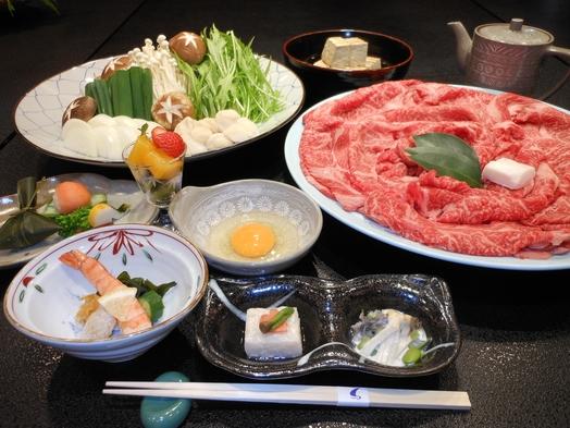 【18:30〜夕食開始】上質な国産和牛すき焼を食べよう