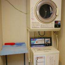 洗濯機 500