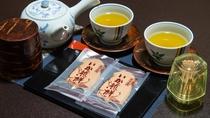 *【お茶菓子】