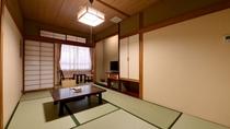 *【客室一例】和室6~7.5畳