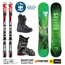 館内レンタルスキー、レンタルスノーボードショップお取り扱いアイテム一例