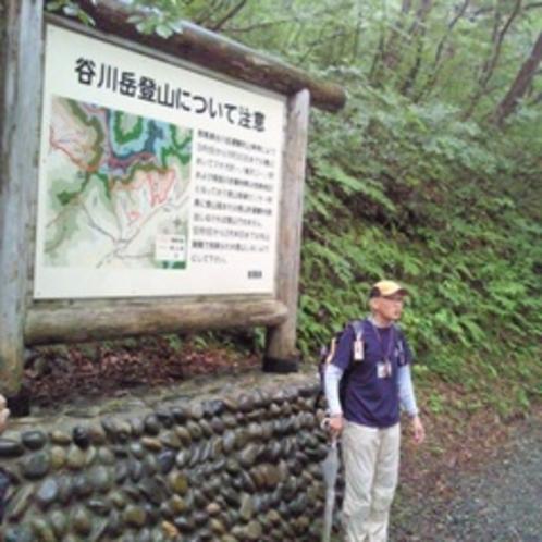 エコハイキングの山岳ガイド