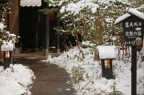 雪の日の玄関
