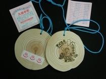 黒川温泉名物 入湯手形