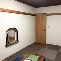 *2階和室(201~205)