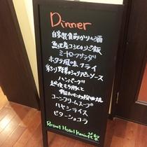 *【夕食】お料理 一例 地元の食材を使用した夕食をご堪能くださいませ♪