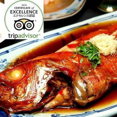 [ちょっと贅沢な夕膳]稀少トロ金目鯛〜伊豆産金目の肉厚しゃぶしゃぶ&ふわふわ煮付会席
