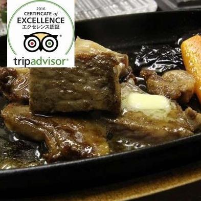 [ちょっと贅沢な夕膳]和牛ステーキ〜伊豆の山葵で味わうグレードアップ会席