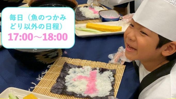 【2食付】夏だ!ホテル長崎で遊んで!食べて!楽しむ!ファミリープラン!!