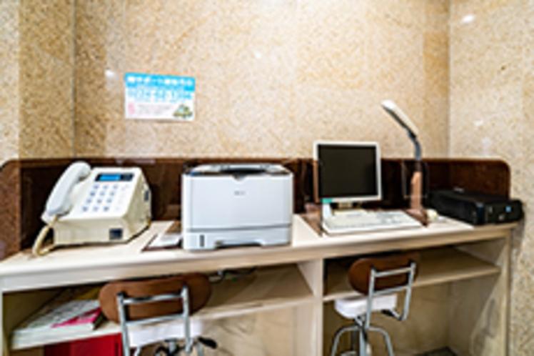 公衆電話・PCコーナー