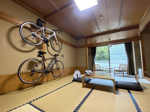 【朝食付き】〜サイクリストのあなたへ〜チャリ旅プラン【自転車持ち込み可】
