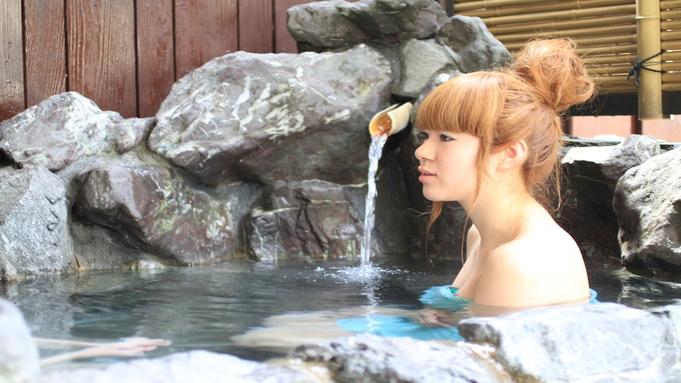 【石打ユングパルナス感謝企画】『人気の露天風呂付き和室』が2食付きでなんと 9,980円より♪