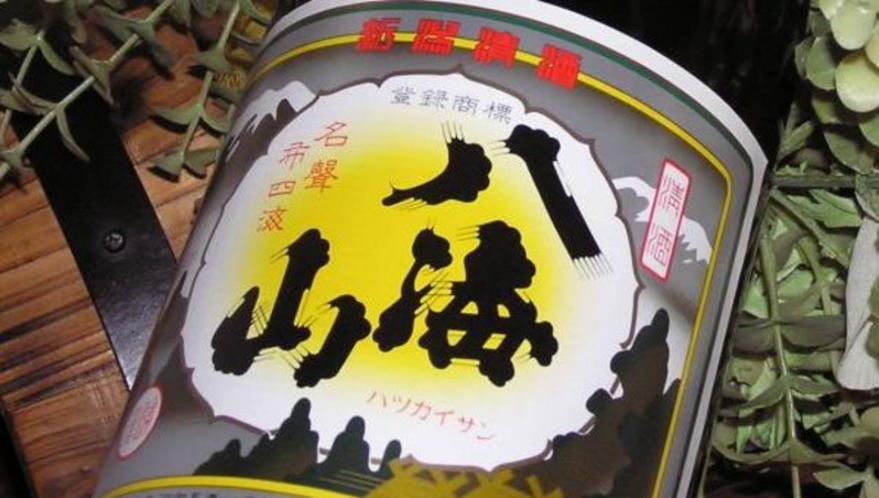 越後の地酒(八海山)