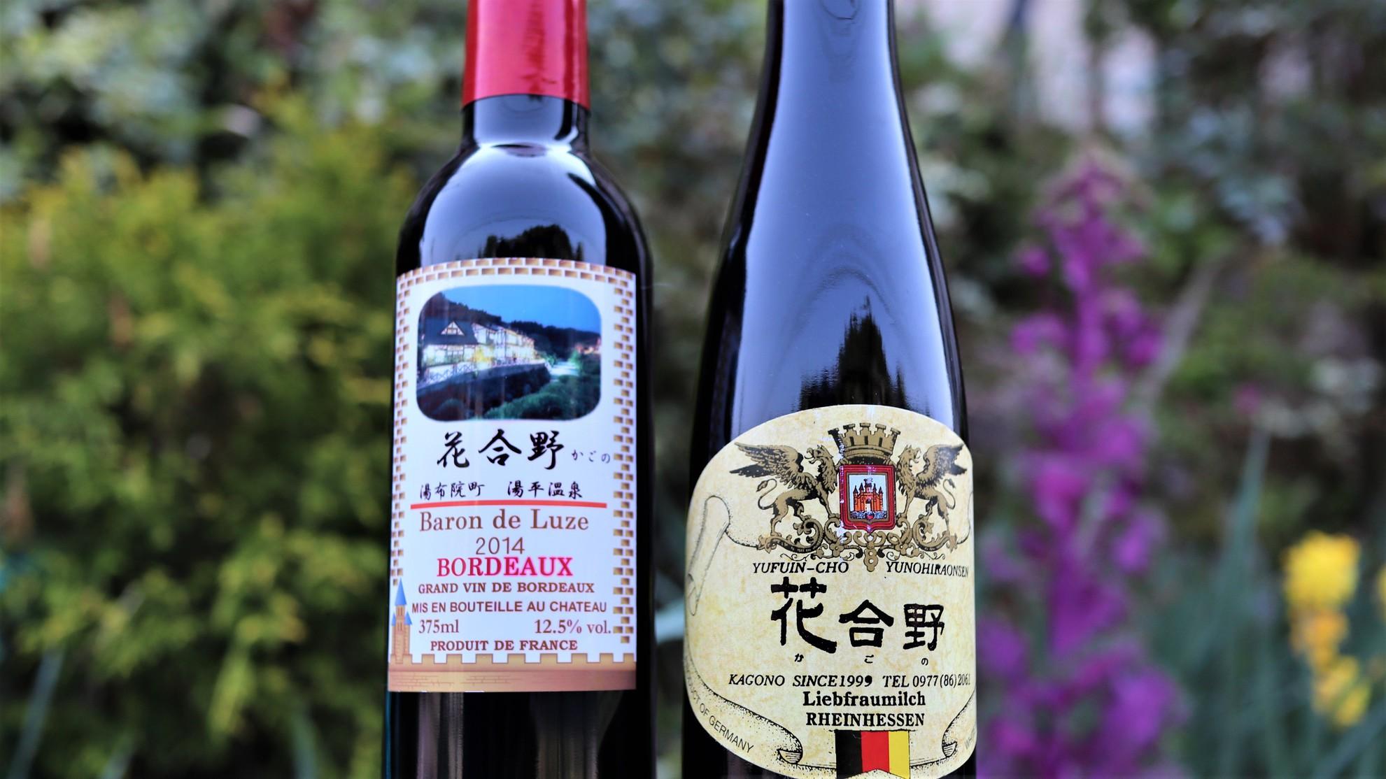 花合野オリジナルラベルのワイン